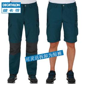 迪卡侬 户外速干裤 男夏季薄款宽松透气可拆卸运动长裤QUECHUA MT