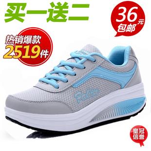 夏季新款鞋子网面透气女鞋松糕鞋厚底摇摇鞋韩版增高鞋运动休闲鞋