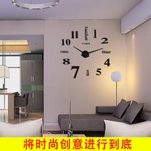 现代简约超大挂钟客厅创意艺术时钟家用 DIY个性时尚数字钟表挂表