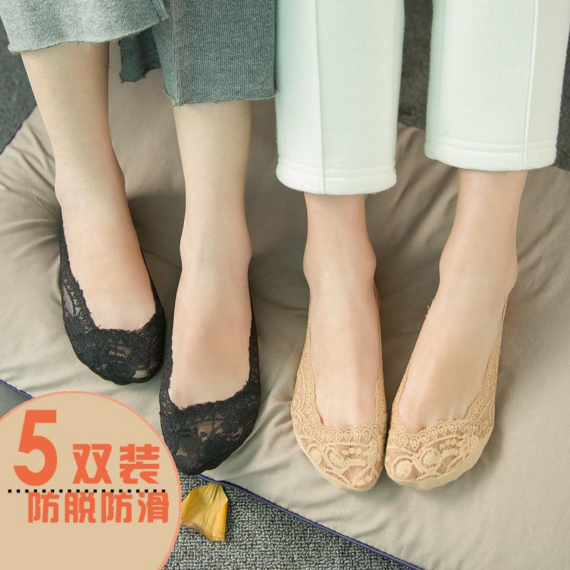 浅口女隐形夏季短袜单鞋蕾丝防滑袜套袜子船袜女全棉
