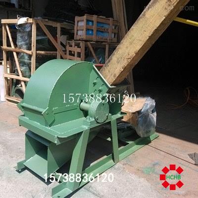 450型以上大中小型号木材粉碎机、树枝锯末粉碎机、 食用菌木屑机
