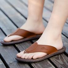 青年休闲人字拖男鞋 沙滩鞋 男士 透气防滑凉拖鞋 皮凉鞋 2017夏季新款