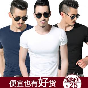 男士短袖t恤圆领纯色打底衫紧身莱卡棉白色半袖修身黑色运动体恤