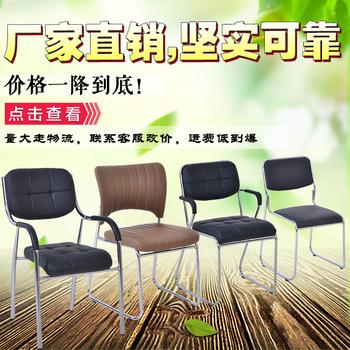 特价会议椅办公椅子培训椅职员椅