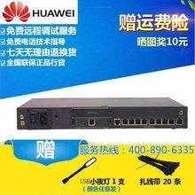 正品华为USG2160BSR硬件防火墙1Wan8个FE口安全网关