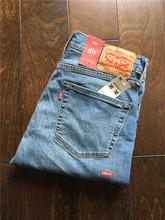 美国专柜正品 Levi's 511-1577 李维斯薄款男士浅蓝色修身牛仔裤
