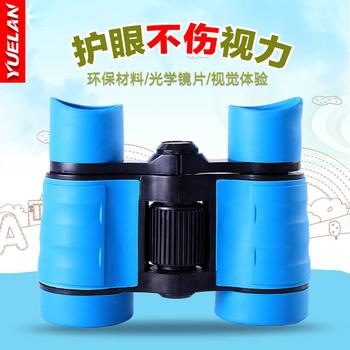 悦蓝儿童望远镜高清双筒玩具眼镜户外小孩男女最新注册白菜全讯网生日儿童节礼物