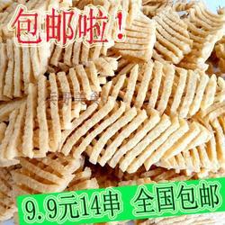 9.9元14串河南特产小吃麻辣串豆腐干麻辣烫火锅花干包邮