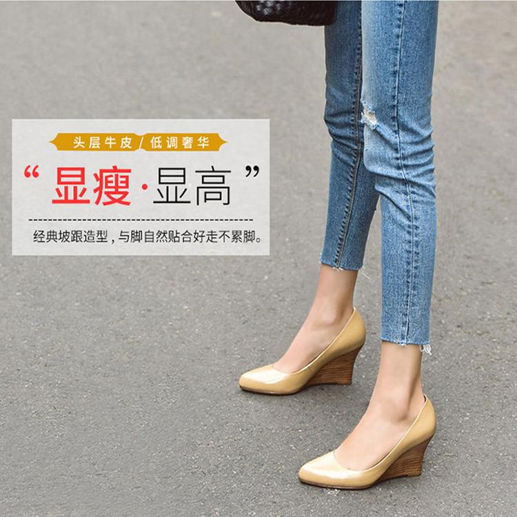软皮单鞋春季尖头真皮百搭高女鞋春天坡跟