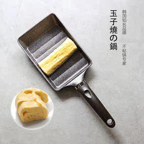 驮 预订【韩国进口 波浪底厚蛋烧锅】不粘锅铝合金玉子烧鸡蛋卷