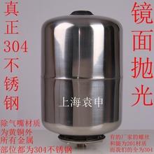 不锈钢气压罐 不锈钢稳压罐 不锈钢压力罐 不锈钢膨胀罐