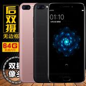 新款5.5寸大屏高端十核学生超薄前指纹解锁双卡全网通4G智能手机