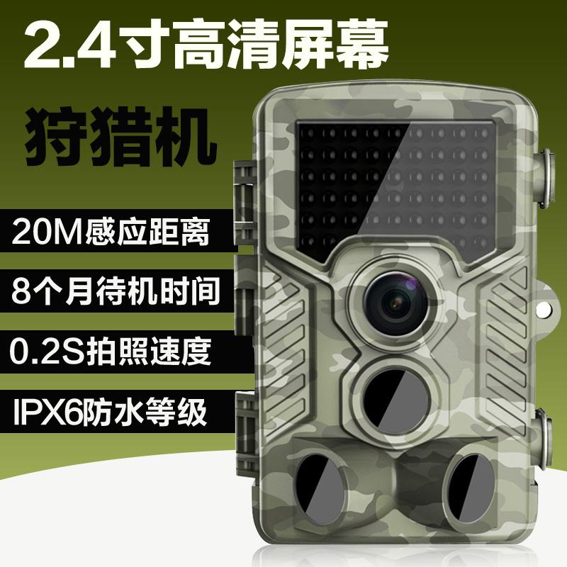 機頭野外戶外相機自動攝像機紅外監控盜賊感應檢測狩獵打獵
