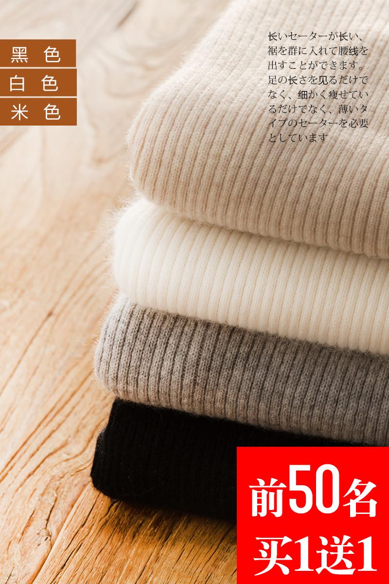 买一送一新款女装时尚加厚羊绒衫女韩国高领欧洲站毛衣反季大促