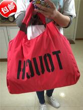 字母韩版单肩尼龙休闲包大容量布包女包购物袋广场舞旅游包包邮