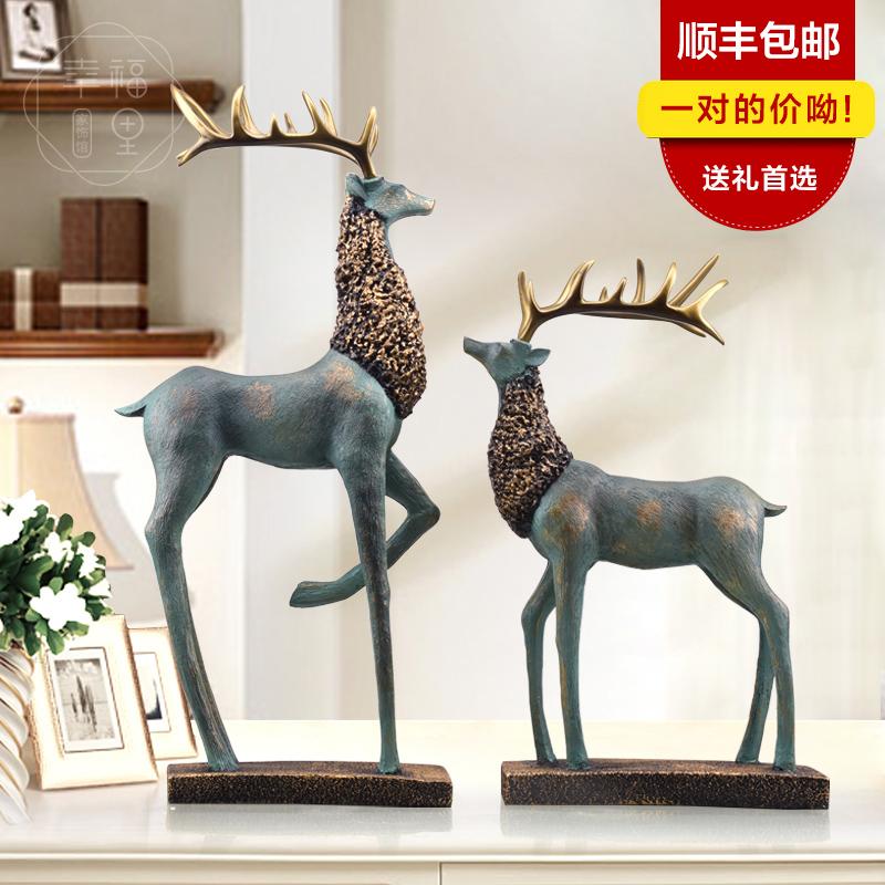镇宅招财鹿美式家居客厅摆件创意欧式电视柜装饰品