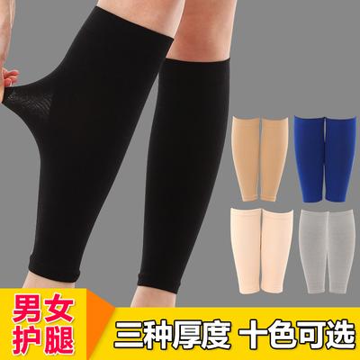 护腿女护膝四季运动厚款秋冬老寒腿保暖透气加长袜套男运动小腿套