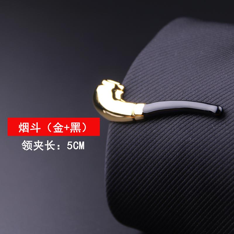 领带夹结婚商务领夹盒装 简约金色烟斗领带夹男士商务领带夹 猎尚