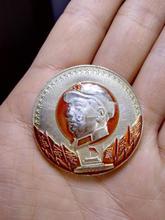 怀旧红色收藏文革时期老徽章毛主席像章纪念章文革真品原品保真23