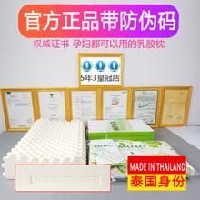 泰国乳胶枕头原装 进口 成人枕芯记忆枕天然橡胶 坚持正品 护颈椎图片