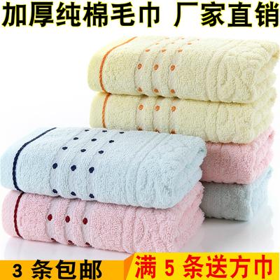 促销纯棉毛巾柔软吸水家用成人洗脸巾回礼品礼盒绣字logo3条包邮