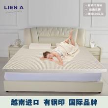 越南进口Comfort舒适天然乳胶床垫5cm1.8m纯双人榻榻米非泰国定制图片