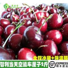 11月发货空运智利车厘子进口大樱桃 新鲜水果2斤装双J大果包顺丰