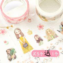 日本彩色手撕和纸胶带原创手帐胶带整卷 可撕DIY相册日记装饰贴纸