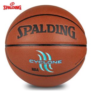 [可乐文体] SPALDING斯伯丁篮球74-414飓风水泥地耐磨74-418