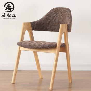 实木餐椅水曲柳椅子靠背咖啡椅软