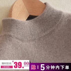 打底毛衣女半高领套头短款宽松大码纯色显瘦加厚羊毛衫女装秋冬季