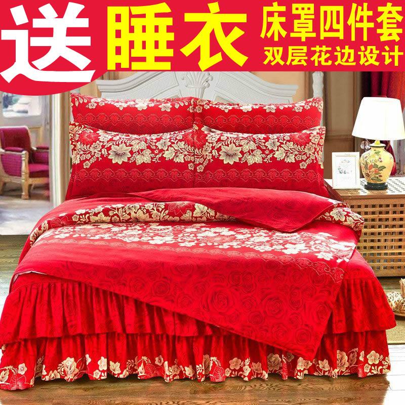 加厚婚慶床上床罩式床裙四件套純棉大紅全棉床品