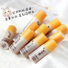 【天天特价】雪花秀新版润燥精华4ml*10瓶导入精华改善去黄小样