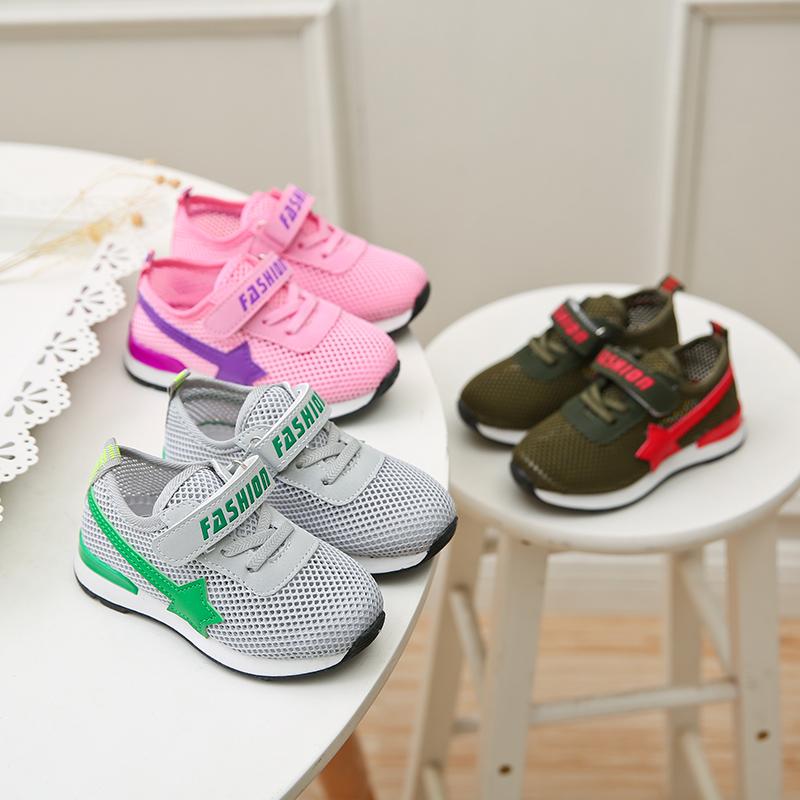運動鞋休閑鞋寶寶男童跑鞋女童兒童透氣