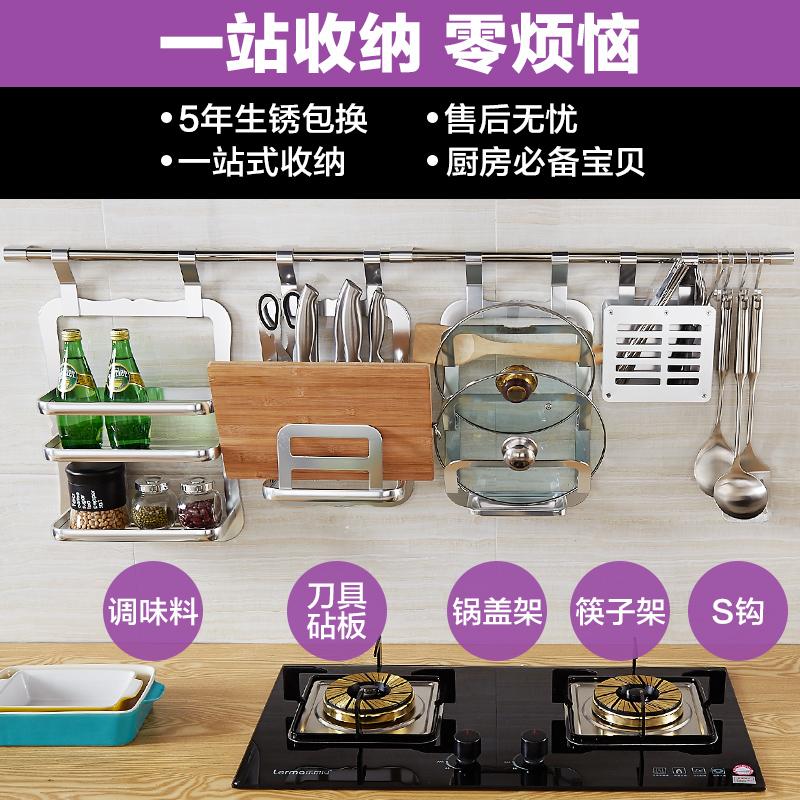 欧式 厨房置物架 壁挂调味料收纳架锅盖架碗架厨房用品挂墙置物架