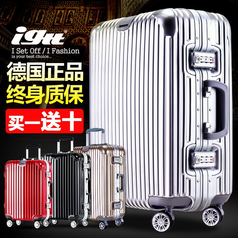 igtt铝框拉杆箱20寸登机箱子万向轮男女密码行李箱28旅行箱包24寸