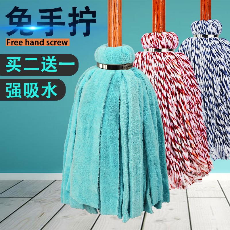 超细纤维毛巾墩布条木杆纯棉线拖把圆头老式家用地板手拧吸水传统