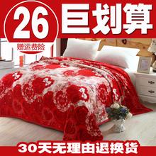金貂绒毛毯加厚法莱绒床单冬季保暖夏季午睡盖毯双人珊瑚绒毯定做