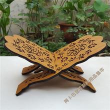 伊斯兰回族穆斯林用品工艺品古兰经经书架实木雕刻装饰包邮