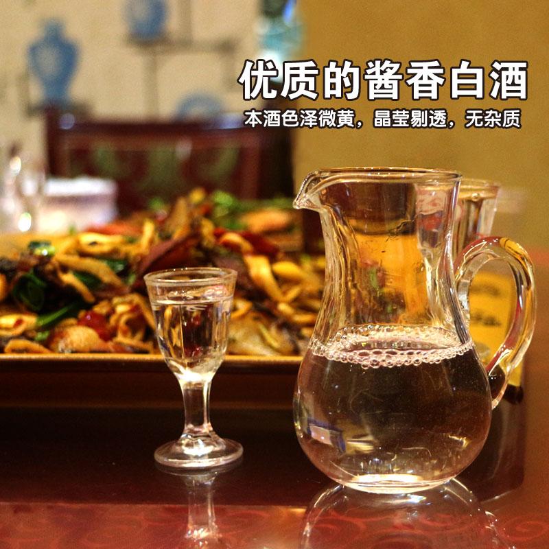 酒 1985 瓶茅台镇酱香型原浆高粱酒窖藏老酒 6 500ml 白酒整箱特价