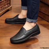 男士 厨师胶鞋 雨鞋 男低帮短筒雨靴钓鱼水鞋 春夏防滑防水仿皮鞋