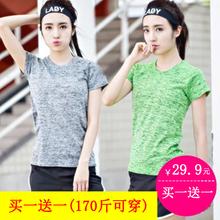 天天特价夏季运动宽松跑步瑜伽健身上衣加大码显瘦短袖女速干T恤