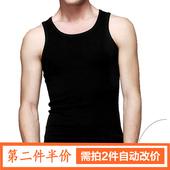 【天天特价】男士纯棉修身型夏季运动男青年背心全棉汗衫运动透气