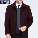 秋冬季中年男士羊毛呢大衣爸爸装中老年男装加厚短款羊绒呢子外套