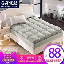 立体床垫1.5m1.8m米床榻榻米折叠防滑单人双人床褥子学生宿舍垫被