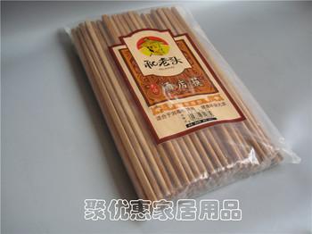 50双24厘米方筷餐厅饭店食堂消毒筷无漆餐具竹筷酒店专用筷子包邮