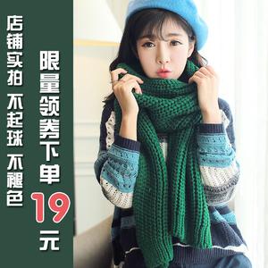 纯色毛线针织白色围巾女冬季韩版百搭超长厚款学生情侣围脖韩国潮
