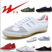 练功鞋 透气正品 牛筋底 双星运动鞋 田径鞋 武术鞋 男女鞋 训练鞋 排球鞋