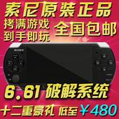 街机 GBA sony索尼PSP3000全新原装 主机PSP掌上游戏机破解掌机FC图片