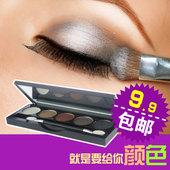 持久细腻显色不脱妆 带刷子 包邮 BOB 立体 5色璀璨眼影 正品